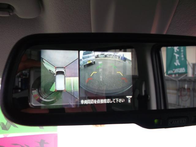 「日産」「デイズルークス」「コンパクトカー」「千葉県」の中古車8