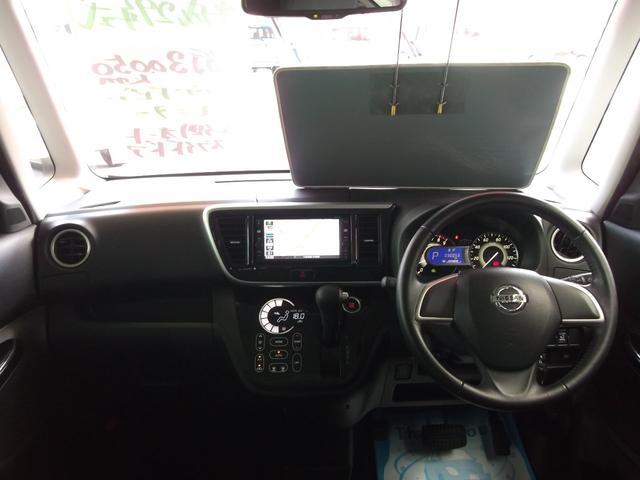 「日産」「デイズルークス」「コンパクトカー」「千葉県」の中古車3