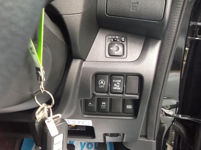 「日産」「デイズルークス」「コンパクトカー」「千葉県」の中古車9