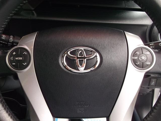 「トヨタ」「アクア」「コンパクトカー」「千葉県」の中古車8