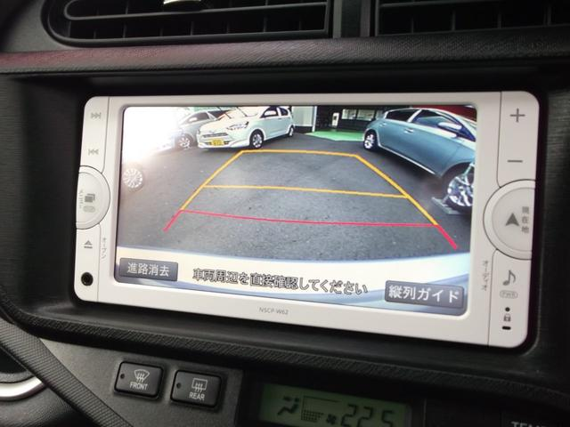 「トヨタ」「アクア」「コンパクトカー」「千葉県」の中古車10