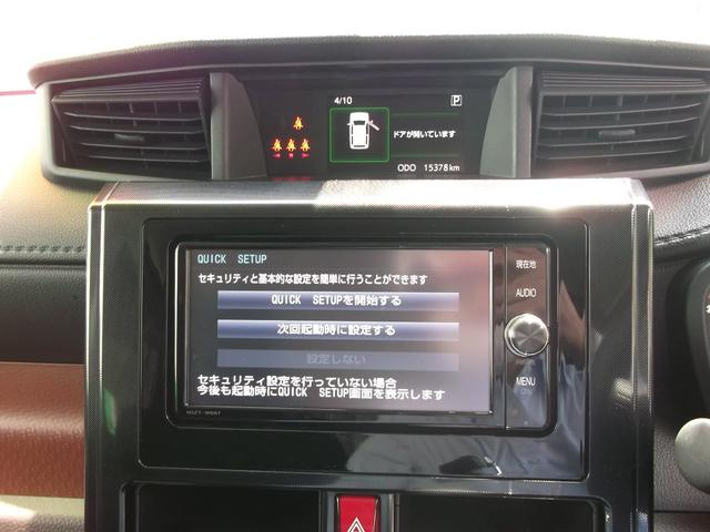 「トヨタ」「タンク」「ミニバン・ワンボックス」「千葉県」の中古車4