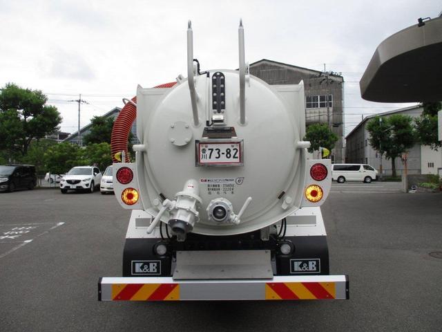 三菱ふそう スーパーグレート 22トン強力吸引車