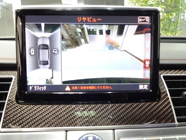 アウディ アウディ S8プラス ベースグレード