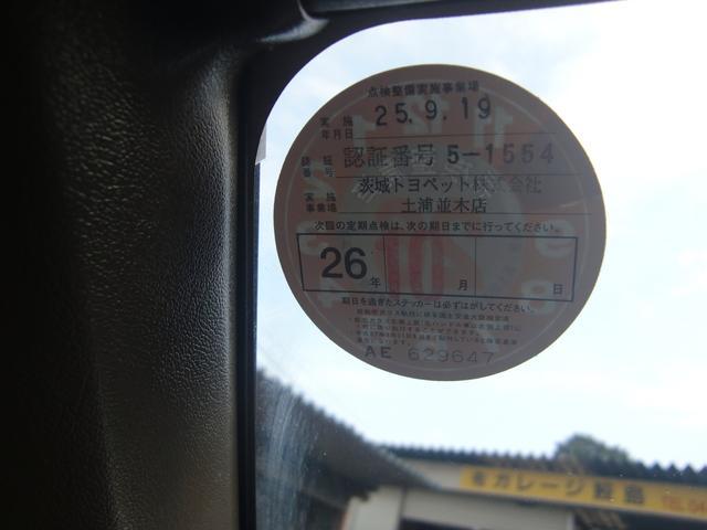 トヨタ マークIIワゴン LG ETC タイベル交換済 禁煙車 キーレススペアー