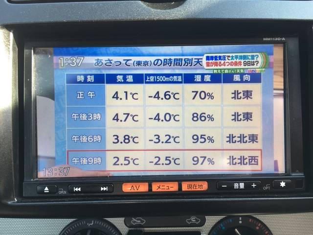 日産 ノート ライダー 純正SDナビ ワンセグTV インテリキー ETC