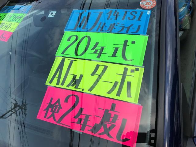 「フォルクスワーゲン」「VW ゴルフ」「コンパクトカー」「神奈川県」の中古車48