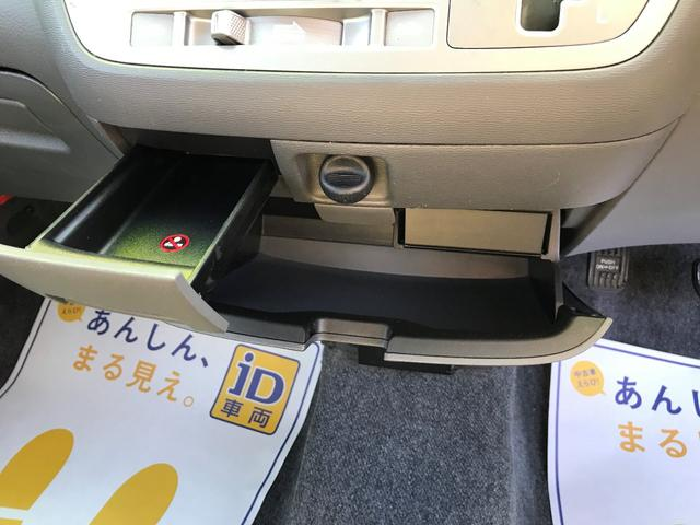 「トヨタ」「ラウム」「ミニバン・ワンボックス」「神奈川県」の中古車16