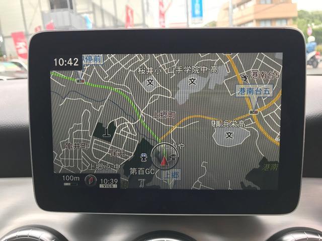 「メルセデスベンツ」「CLAクラスシューティングブレーク」「ステーションワゴン」「神奈川県」の中古車12