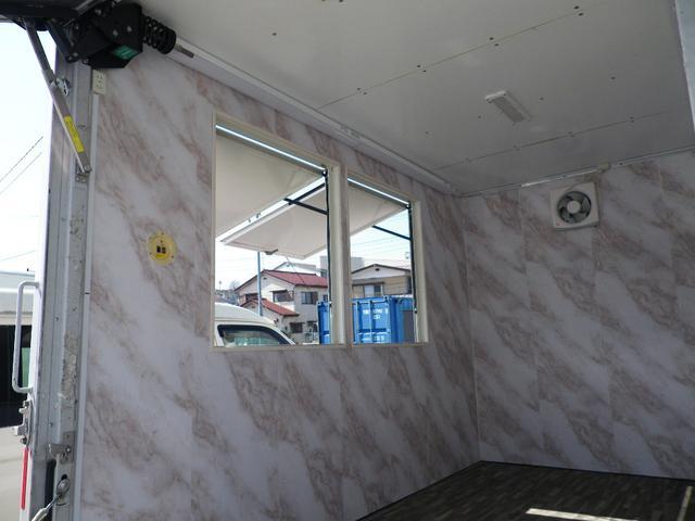 パネルバン 移動販売車 キッチンカー 左右開口部 換気扇照明(15枚目)