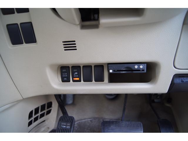 日産 エルグランド 250V 1年保証・両側自動・バックカメラ