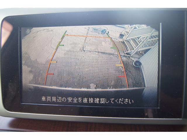 Vエアロ 1年保証・両電動・フリップダウン・Bカメラ(12枚目)
