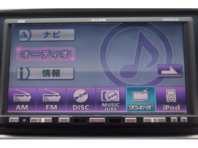 フレックス 1年保証/Pスライド/HDD/Bカメラ/ETC(10枚目)
