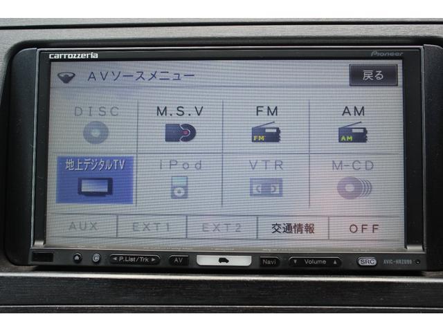 S 1年保証/HDDナビ/Bカメラ/フルセグ(11枚目)
