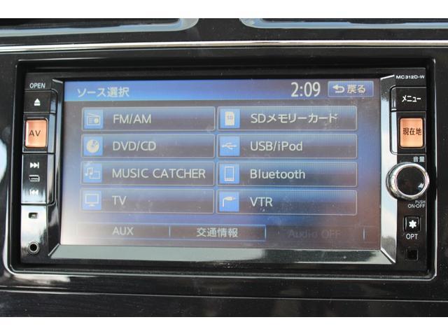 ハイウェイスター S-ハイブリッド 1年保証/両電動/SD/Bカメラ/ETC/地デジ(12枚目)