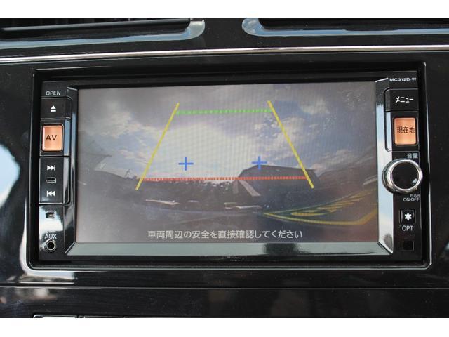 ハイウェイスター S-ハイブリッド 1年保証/両電動/SD/Bカメラ/ETC/地デジ(13枚目)