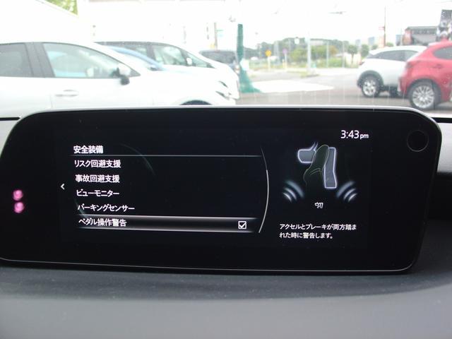 Xプロアクティブ ツーリングセレクション 360°ビューモニター 当社デモUP BOSE SKYACTIVE X コネクティッドサービス CTS アダプティブクルーズコントロール 運転席10wayパワーシート ヘッドアップディスプレイ(13枚目)