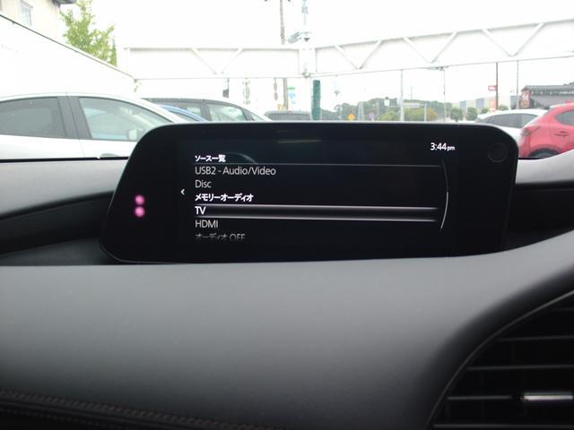 Xプロアクティブ ツーリングセレクション 360°ビューモニター 当社デモUP BOSE SKYACTIVE X コネクティッドサービス CTS アダプティブクルーズコントロール 運転席10wayパワーシート ヘッドアップディスプレイ(14枚目)