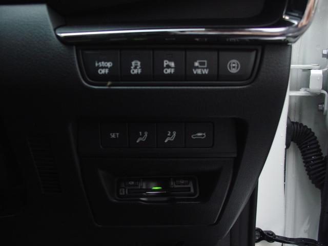Xプロアクティブ ツーリングセレクション 360°ビューモニター 当社デモUP BOSE SKYACTIVE X コネクティッドサービス CTS アダプティブクルーズコントロール 運転席10wayパワーシート ヘッドアップディスプレイ(20枚目)