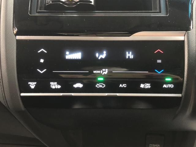 HYBRID・Fパッケージ 4WD スマートキー ETC(9枚目)