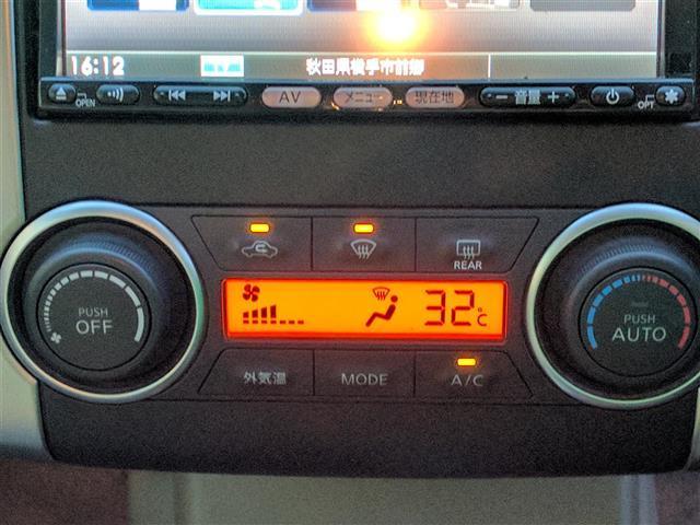 日産 ティーダ 15M メモリーナビ スマートキーバックカメラ ワンセグTV