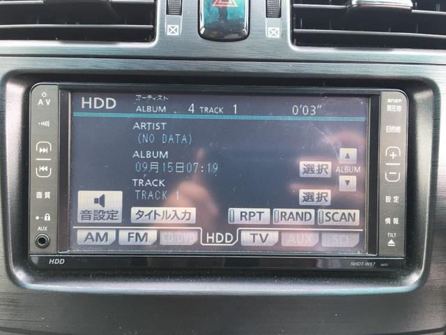 240F  HDDナビ バックカメラ エンジンスターター(16枚目)