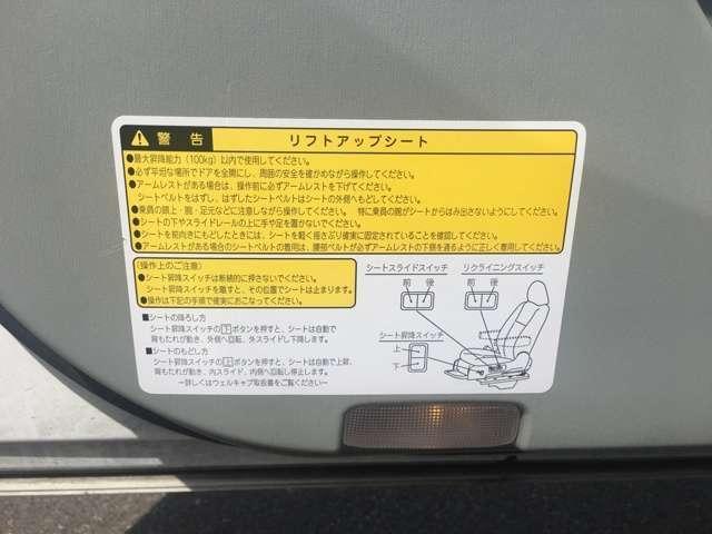「トヨタ」「プリウスアルファ」「ミニバン・ワンボックス」「秋田県」の中古車4