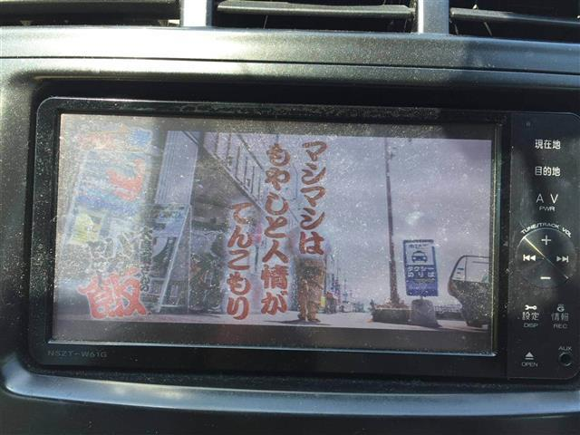 「トヨタ」「プリウスアルファ」「ミニバン・ワンボックス」「秋田県」の中古車8