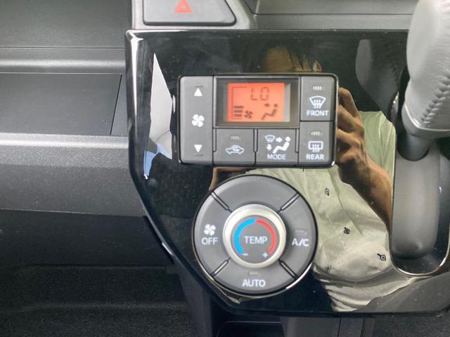 GターボリミテッドSA3 パノラマモニター/両側パワースライドドア/LEDヘッド&フォグ/オートライト/シートヒーター/プッシュスタート/両側電動スライドドア/車線逸脱防止支援システム 登録/届出済未使用車 LEDヘッドランプ(9枚目)