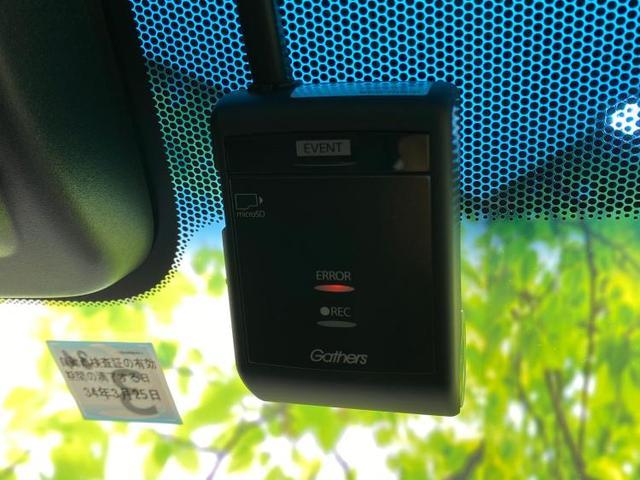 LX 純正8インチナビ/バックモニター/ETC2.0/ドライブレコーダー前後 衝突被害軽減システム アダプティブクルーズコントロール バックカメラ LEDヘッドランプ ワンオーナー メモリーナビ DVD再生(12枚目)