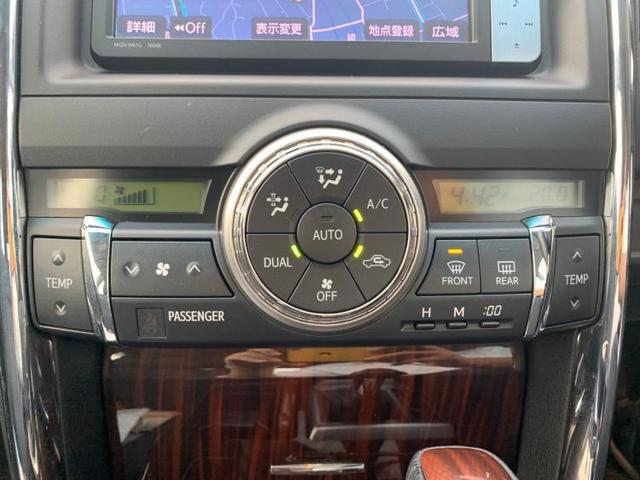 250G リラックスセレクション・ブラックリミテッド TV(4枚目)