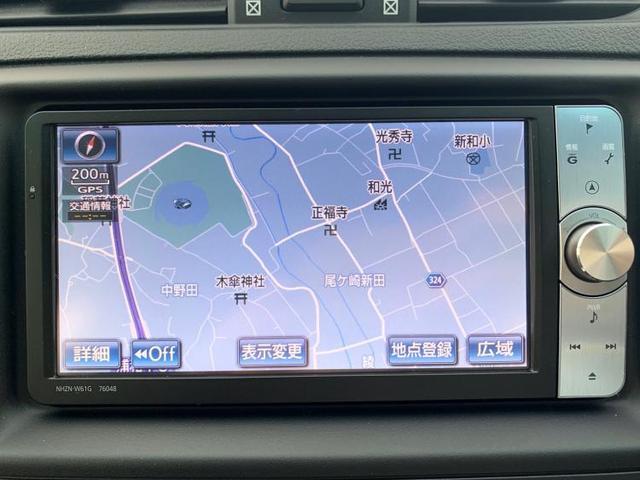 250G リラックスセレクション・ブラックリミテッド TV(11枚目)