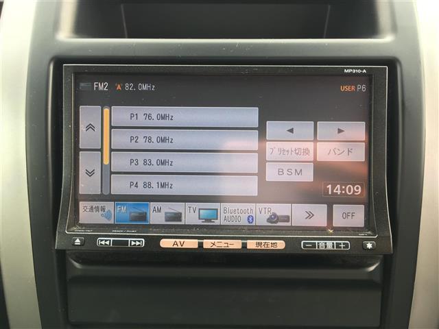 20Xt 4WD ワンオーナー 純正ナビTV BT接続(5枚目)