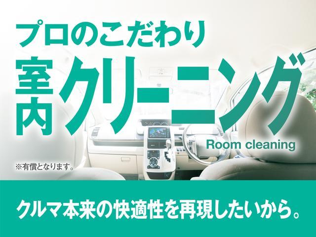 ◆プロのこだわりのクリーニングで清潔なおクルマでご納車させて頂いております!