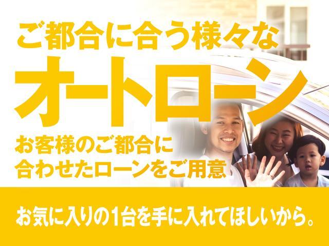 ◆様々なプランのオートローンをご用意しております!オートローンご利用希望の方はご都合にあった内容でご利用くださいませ!