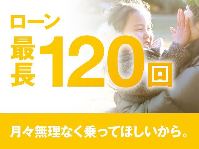 ◆最長120回(10年)支払いのローンもご用意しております!月々無理なく乗って欲しいから!