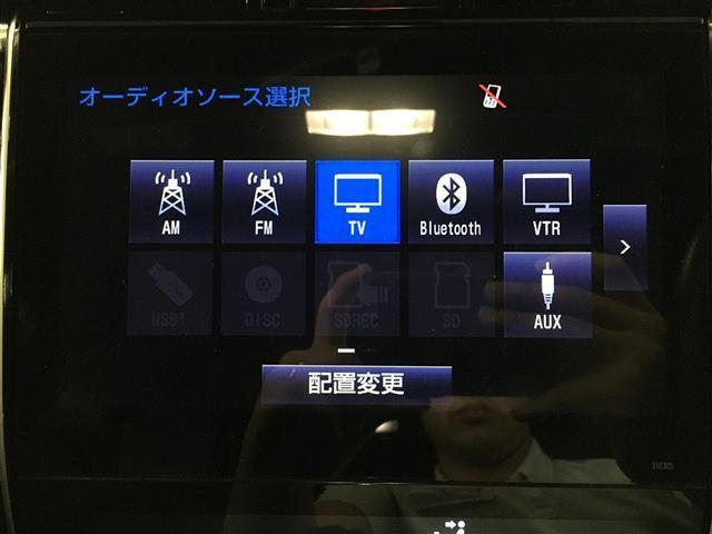 純正ナビ フルセグTV 衝突軽減 車線逸脱 スマートキー(14枚目)