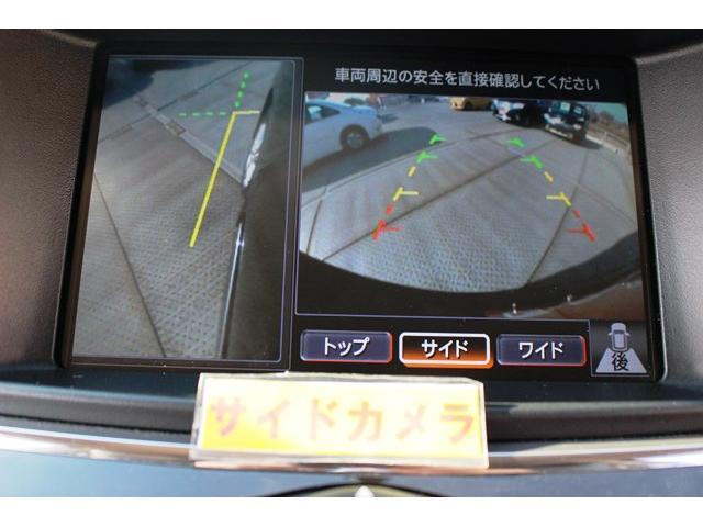 日産 エルグランド HWS7人メーカーナビ地デジ後席モニター全方位カメラ両側電動