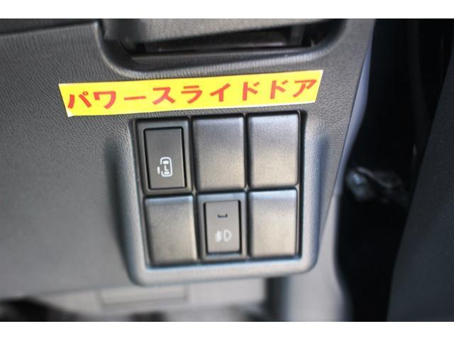 日産 ルークス HWS 社外ナビ地デジ電動ドアプッシュスタート車検2年付