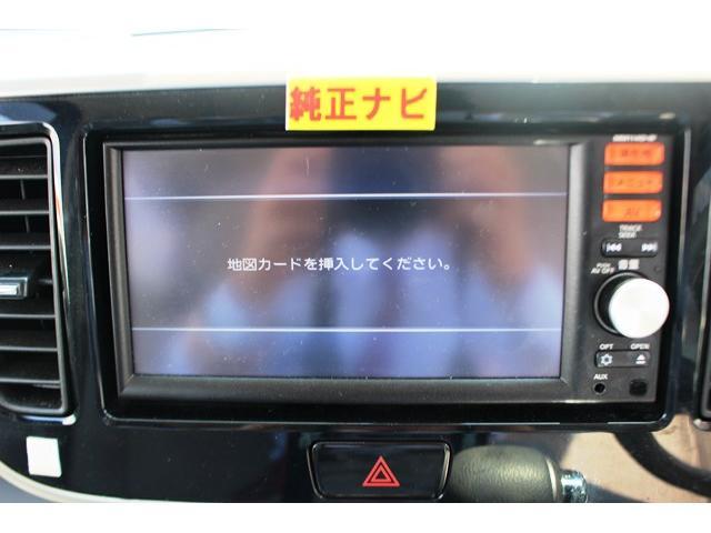 日産 デイズルークス X Vセレ+セーフティII 純正ナビ全方位カメラ地デジ