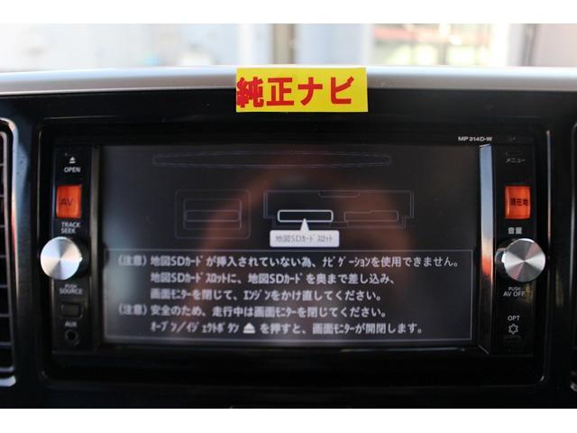 日産 デイズルークス Hスター X Vセレクション+SII 純正ナビ全方位カメラ