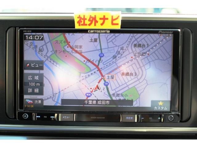G SAII社外ナビ地デジBカメETC衝突軽減BI-STOP(2枚目)