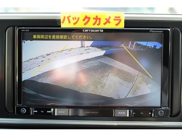 G SAII社外ナビ地デジBカメETC衝突軽減BI-STOP(3枚目)