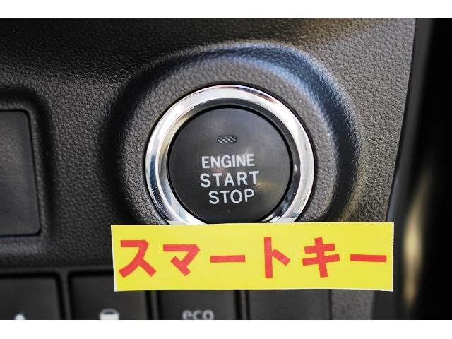 G SAII社外ナビ地デジBカメETC衝突軽減BI-STOP(7枚目)
