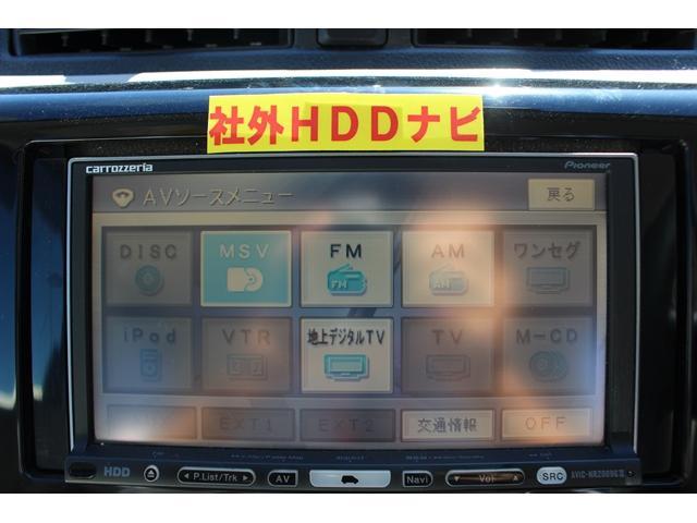 「三菱」「eKワゴン」「コンパクトカー」「千葉県」の中古車3