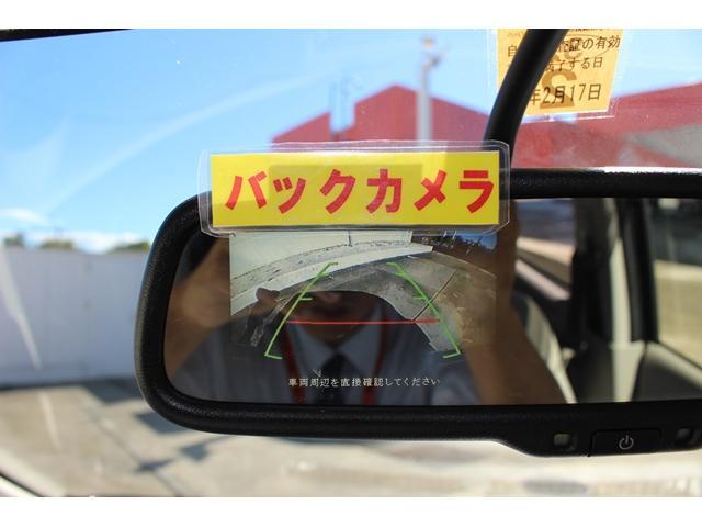「三菱」「eKワゴン」「コンパクトカー」「千葉県」の中古車4