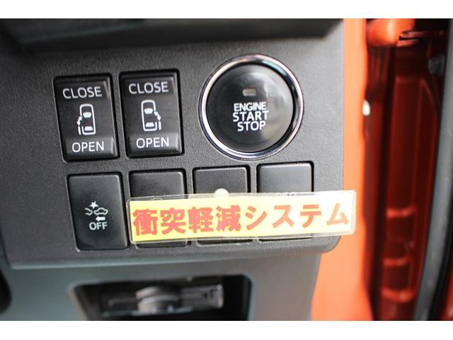 「ダイハツ」「ウェイク」「コンパクトカー」「千葉県」の中古車6