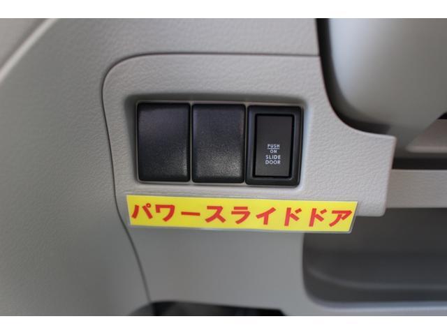 X 社外ナビフルセグBカメラ片側電動ドアi-stop(5枚目)