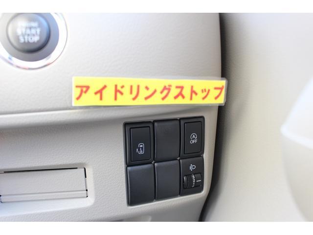 X 社外ナビフルセグBカメラ片側電動ドアi-stop(6枚目)