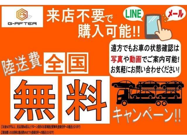 S 純正ナビ地デジ衝突軽減BT接続i-stopCD再生(2枚目)